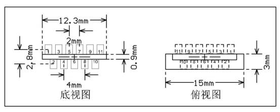 WBR2D模组规格书