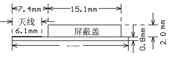 WB3S-IPEX 模组规格书