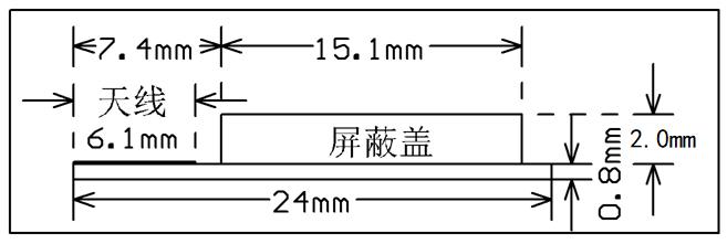 WBR3L Module Datasheet